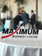 Дополнительный доход для целеустремленных людей!. Бизнес-система MAXIMUM