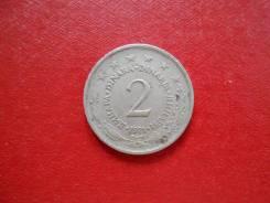 Югославия 2 динара 1971 года .
