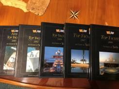 Книги лучшие мировые катера и яхты.
