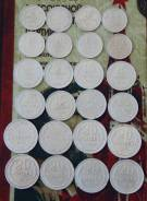 Серебряные монеты 1922-1930 годов (полный комплект 10,15,20 копеек)