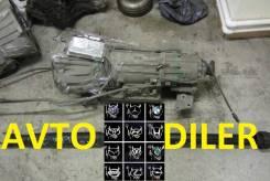 АКПП BMW 5 E39 2.5 M52B25 170л. с. RWD AT