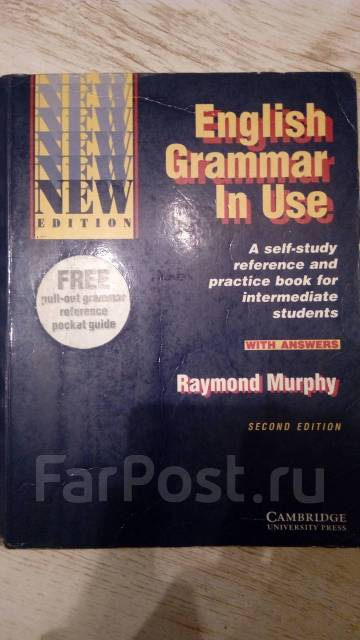 Book English Grammar In Use