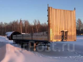 МАЗ. бортовой полуприцеп, 30 000 кг.