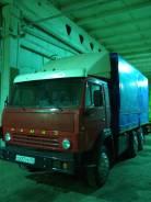 Камаз 5320. Продам Камаз с прицепом, 6 000 куб. см., 10 000 кг.