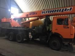 Клинцы КС-55713-1К. , 11 760 куб. см., 25 000 кг.