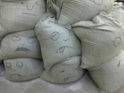 Мешки и пакеты.