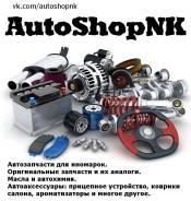 Автозапчасти для иномарок в розницу по оптовой цене. Subaru Impreza, GF8, GGD, GFA, GF4, GP3, GD, GH3, GD3, GF6, GP7, GH7, GD9, GDD, GK2, GC8, GGC, GK...