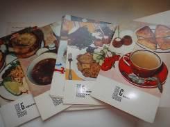 Набор открыток блюда Киргизской кухни.