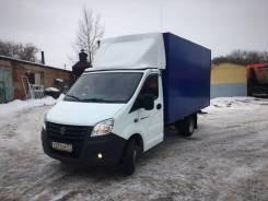 ГАЗ ГАЗель Next. Продаётся Газель Next, 2 800 куб. см., 1 500 кг.