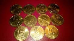 1 доллар 11 штук Президенты все разные