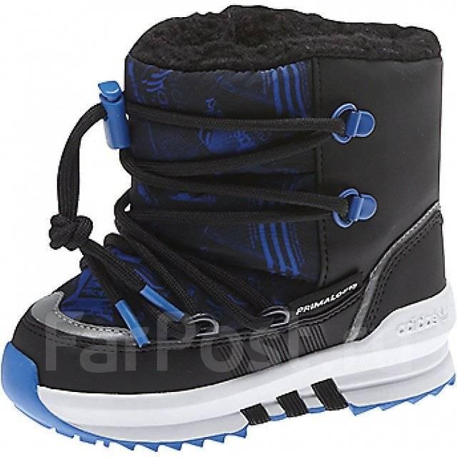 4d9291cee549 Детские зимние сапоги Adidas Senia (Артикул  M17797) - Детская обувь ...