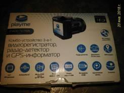 Playme TETRA P400