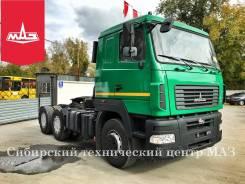 МАЗ 6430. Новый седельный тягач МАЗ-6430Е9 от Официального дилера, 11 946 куб. см., 65 000 кг.