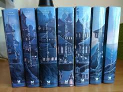 """Гарри Поттер"" 7 книг"