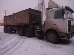 МАЗ 64229. Продаётся , 14 500 куб. см., 44 000 кг.
