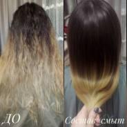 Ботокс волос, кератин
