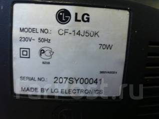 LG. CRT (ЭЛТ)