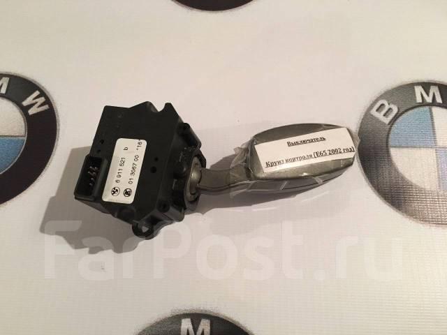 Блок круиз-контроля. BMW 7-Series, E65, E66, E67 Двигатели: M52B28TU, M54B30, M57D30T, M57D30TU2, M67D44, N62B36, N62B40, N62B44, N62B48, N73B60