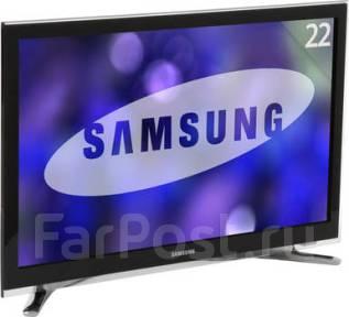Samsung UE22H5600AK. LED. Под заказ