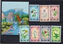 20.16 Аукцион чистых марок Фауна и Флора Монголия
