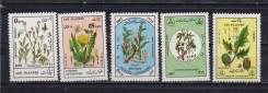 20.17 Аукцион чистых марок Фауна и Флора Афганистан