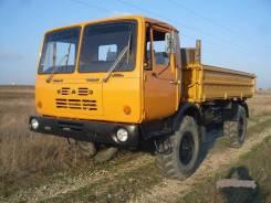 КАЗ. Продаётся самосвал 4540, 6 100куб. см., 8 000кг., 4x4