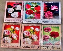 Марки 1988 Куба