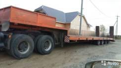 Тверьстроймаш 99393H-LN70. Трал низкорамнный 53т, 53 000 кг.
