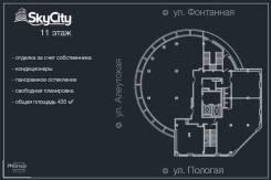 ОФИС в новом БЦ «SKY» — 250-500-600-800-1200 — готовность 100%. 1 200 кв.м., улица Алеутская 45, р-н Центр. План помещения