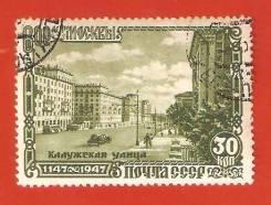 """Марка 30 коп. 1947 г. """"800 лет Москве"""""""