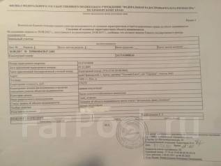 Земельный участок. 1 000 кв.м., электричество, от агентства недвижимости (посредник). Документ на объект для администрации