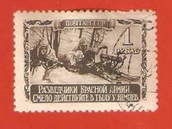 Марка 1 руб. 1943 г. В. О. В.