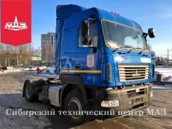 МАЗ 5440. Новый седельный тягач МАЗ-5440Е9 от Официального дилера, 11 946 куб. см., 44 000 кг.