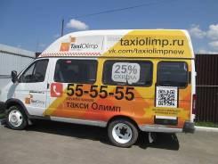 ГАЗ 225000. Продается Луидор 225000, 2 200 куб. см., 14 мест