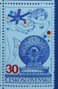 1974 Чехословакия. Космос. Интерспутник. 1 м. Чистая