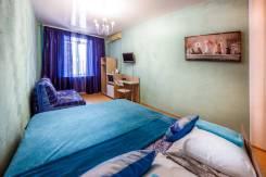 Мини отель в центре г . Хабаровска