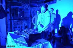DJ (Диджей)