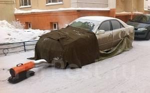 Отогрев авто на месте тепловой пушкой 1000 руб