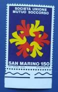 1976 Сан-Марино. 100-летие общества взаимопомощи.1 марка Чистая