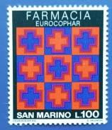 1975 Сан-Марино. Фармацевтический конгресс.1 марка Чистая