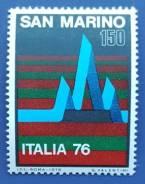 1976 Сан-Марино. Международная фил. выставка «Italia 76». 1м . Чистая