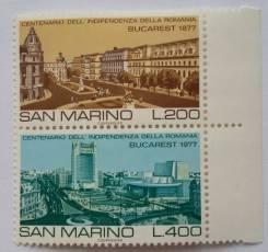 1977 Сан-Марино. Города мира. Бухарест (сцепка). 2 марки . Чистые
