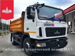 МАЗ 5550. Новый самосвал МАЗ-5550С3 от Официального дилера, 6 650 куб. см., 12 000 кг.