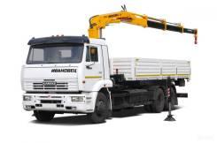 Аренда Манипулятора 7 тонн кран, 12 тонн борт
