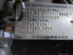 АКПП. Toyota Sprinter, AE104 Toyota Corolla, AE104G, AE101G, AE109V, AE101, AE104, AE100 Двигатели: 4AFE, 4AGE
