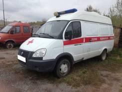 Машины скорой помощи. 2 700 куб. см.