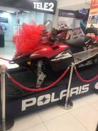 Polaris LX 550. исправен, есть птс, без пробега