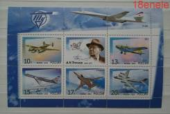 Россия 2013 Самолёты Туполева МЛ