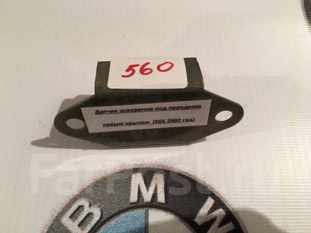 Датчик ускорения. BMW 7-Series, E65, E66, Е65