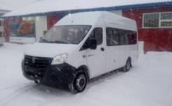 ГАЗ ГАЗель Next. Продаётся ГАЗель NEXT A65R32, 2 800 куб. см., 17 мест